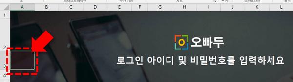 메인 페이지 수정
