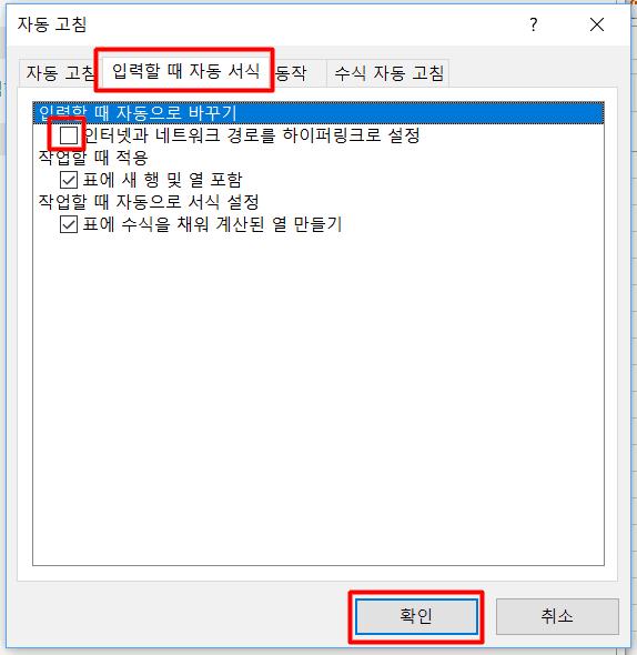 엑셀 하이퍼링크 설정 (1)
