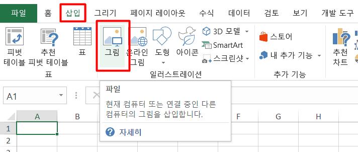 엑셀 하이퍼링크 설정 (11)