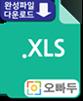 엑셀 TYPE 함수 사용법 및 실전예제 ::  정보 함수