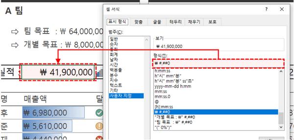 엑셀 숫자 원 표시 사용자지정서식