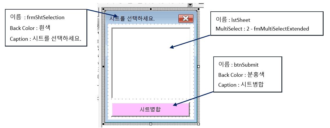1. 사용자 정의 폼 설정