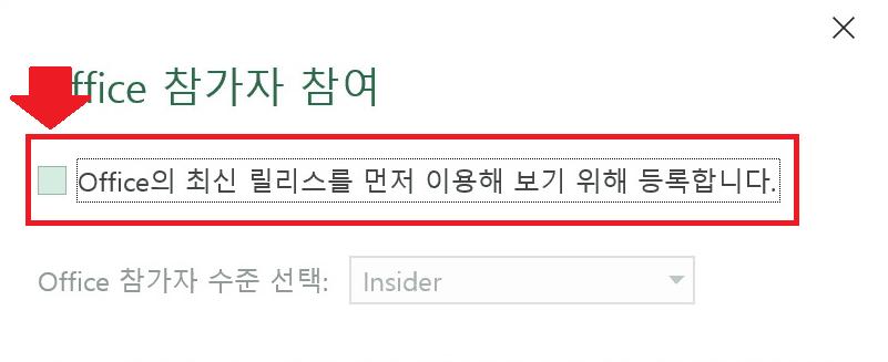 9. 오피스 참가자 구독 취소 완료