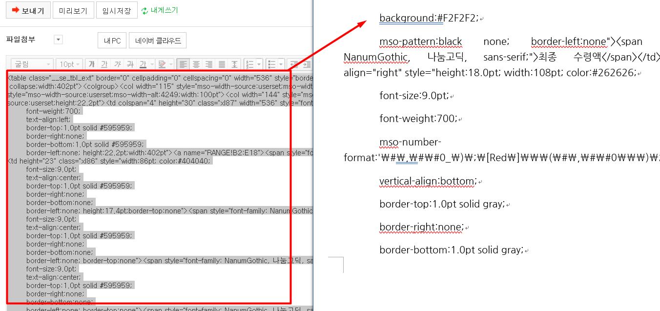 1_HTML 코드 복사 붙여넣기