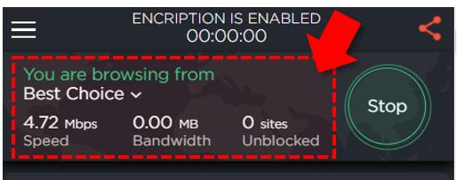 VPN 활성화 완료