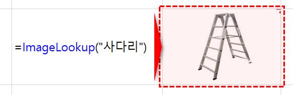 ImageLookup 함수 사용 예제