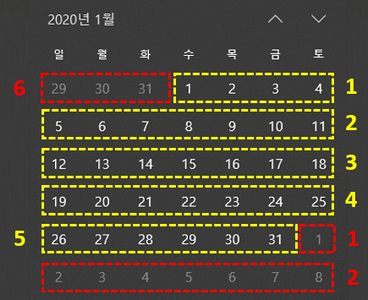 엑셀 월 주차 계산 일반