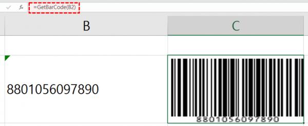 엑셀 바코드 변환 code128