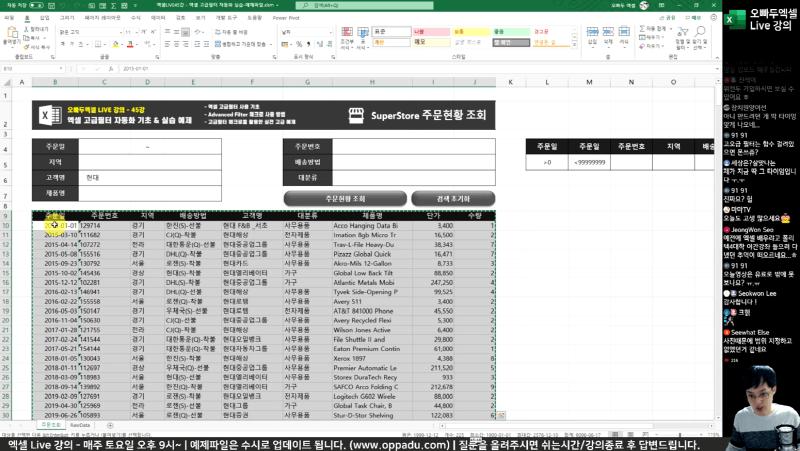 엑셀 고급필터 자동화 프로그램_R