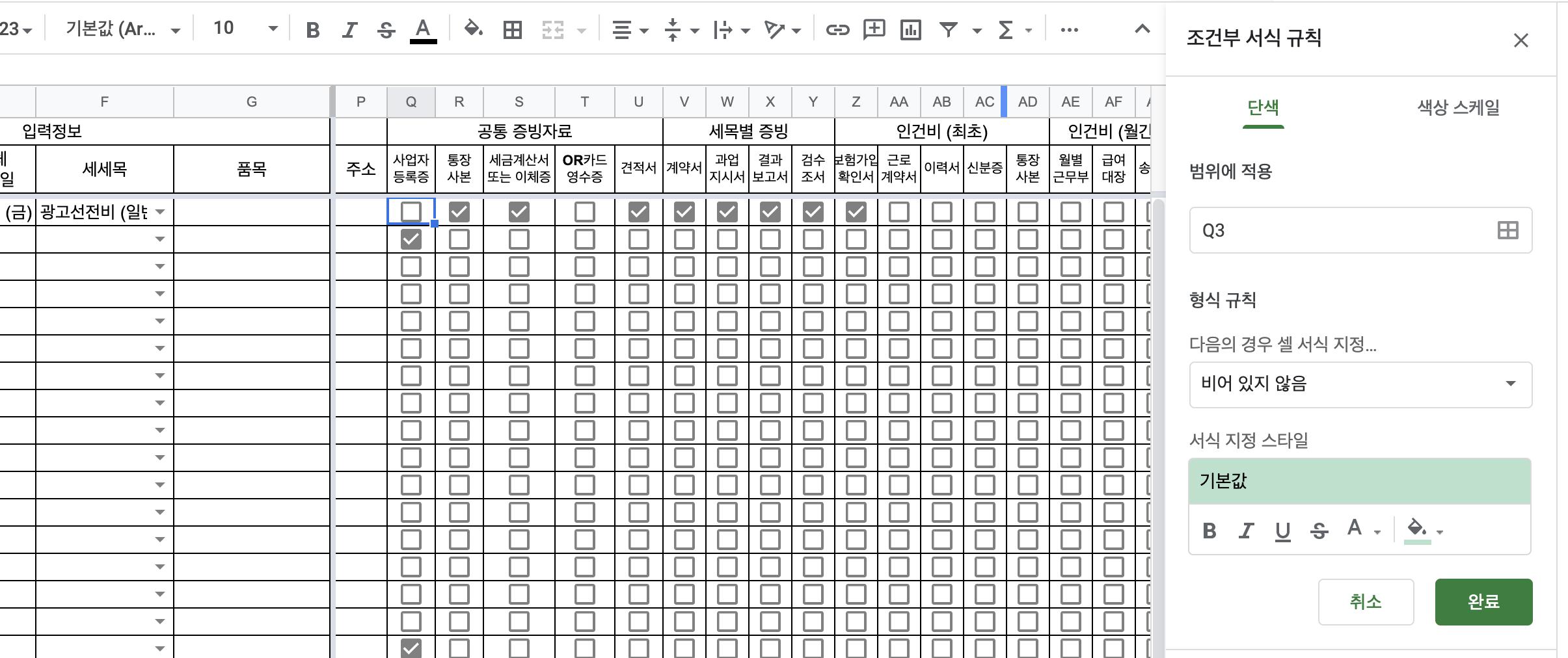 스크린샷-2020-10-12-오전-7.54.39.png